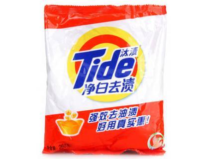 洗衣粉包装袋